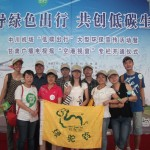 GCB staff and volunteers at launch of carbon calculator, Lanzhou airport