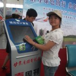 Xiao Feng, GCB water campaign assistant trails the carbon calculator